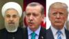 ترکیه آمادۀ میانجیگری بین امریکا و ایران شده است