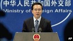 중국 외교부의 홍레이 대변인 (자료사진)