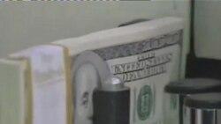 نوسانات شديد در نرخ تبديل ارز