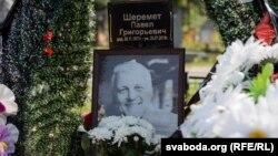 Біля могили Павла Шеремета. Мінськ, 20 липня 2017 рокуу