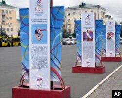 在莫尔多维亚首府萨兰斯克举办的俄罗斯--体育强国论坛会议