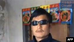 Nhà hoạt động Trung Quốc bị mù Trần Quang Thành