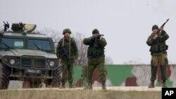Военно-воздушная база под Севастополем