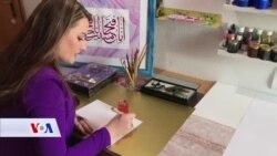 BiH: Mlada kaligrafkinja tokom pandemije nastavila i rad i prodaju