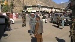 انفجارهای انتحاری در افغانستان دستکم ۲۲ نفر را کشت