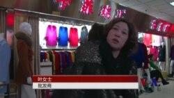 年终报道:从批发市场实地观测中国经济晴雨