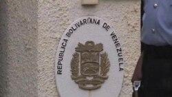 委內瑞拉駐肯尼亞代理大使在官邸被殺害