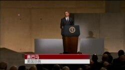 奥巴马总统为9/11纪念馆揭幕