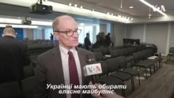 Голоси українців, а не Росії, вирішальні на цих виборах - Деніел Фрід. Відео