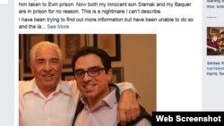 پیام مادر سیامک نمازی در فیسبوک، درباره بازداشت پدر این زندانی ایرانی آمریکایی در تهران