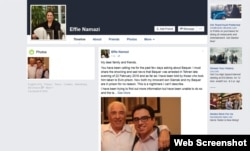 The mother of Iranian-American businessman Siamak Namazi said in Facebook that her husband —Siamak's father — has been arrested Feb. 22 in Tehran.