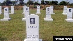 소설가 춘원 이광수 등 납북, 월북 인사들의 유해가 안치된 북한 평양 용성구역의 재북 인사릉. (자료 사진)