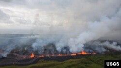 Vulkan Kilauea na Havajima