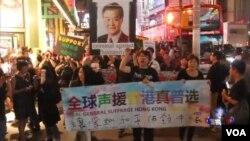 兩百多紐約香港人遊行聲援佔中