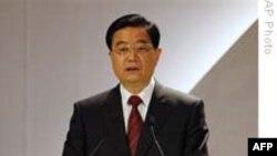 Chủ tịch Trung Quốc công du đến Kazakhstan