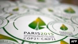 法國巴黎將會舉行2015年氣候大會。