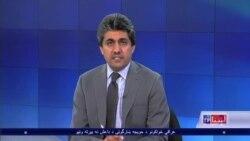 افغان ساینس پوه وکیل سرفراز