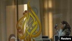 Ikirango cya Televiziyo Al-Jazeera