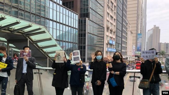 香港抗议者2020年1月10日在中环集会