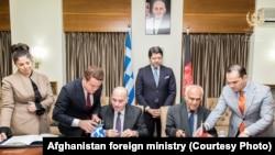 توافقنامۀ ایجاد دفتر سیاسی افغانستان در یونان امروز در کابل به امضا رسید.