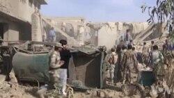 Attaque en Afghanistan (vidéo)