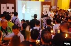 香港支聯會今年6月中舉辦「悼念六四鐵漢李旺陽頭七集會」(美國之音湯惠芸)