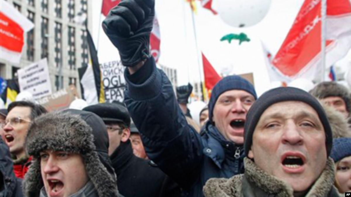 Митинг в Москве сейчас против Путина фото