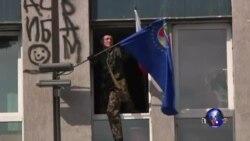 乌代总统说可赦免占据政府建筑示威者