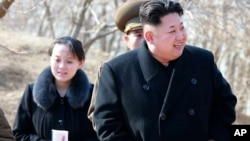 North Korean leader Kim Jong Un and his sister Kim Yo Jong, left, visit a military unit in North Korea in 2015. (Korean Central News Agency/Korea News Service/AP)