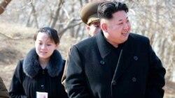 Kim Jong Un တရုတ္ႏိုင္ငံသြားေၾကာင္း သတင္းေတြ ထြက္ေပၚ