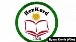 Logo tê Komeleya Hereketa Zimanê Kurdî (HEZKURD)
