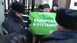 Кадыров и Путин: новая фаза партнерства?