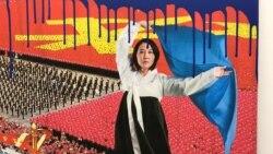 [뉴스풍경 오디오] 북한주민과 소통을 주제로 미술전시회 '엄마-매스게임'