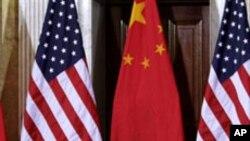미국 수도 워싱턴 DC에서 열리고 있는 미-중 전략경제대화