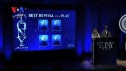 جایزه تونی، اسکار تئاتری ها، نامزدها اعلام شدند