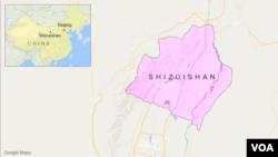 Shizuishan, China