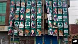 مسلم لیگ کے مطابق مریم نواز کی پریس کانفرنس کا ریکارڈ قبضے میں لینے کے لیے کارروائی کی گئی ہے — فائل فوٹو