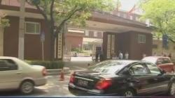 中国官方说陈光诚可申请留学