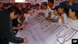 参加烛光守望的民众签名要求释放异议人士