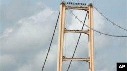 انڈونیشیا: پل گرنے سے 18 افراد ہلاک