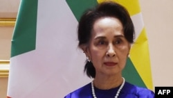 Daw Aung San Su Kyi