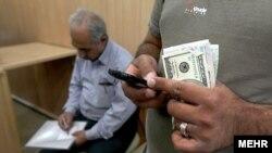 همزمان با خبر تأسیس بورس ارز در ایران