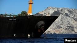 ابرنفتکش ایرانی قصد دارد جبل الطارق را ترک کند.