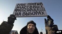 Rusiyada müxalifət seçki saxtakarlıqlarına etiraz olaraq aksiya keçirib