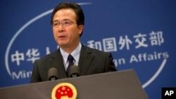 中国外交部发言人洪磊强烈谴责伊斯兰国极端组织杀害樊京辉(2015年11月19日)