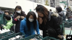 วิกฤติการณ์นิวเคลียร์ในญี่ปุ่นไม่ได้ป้องปรามอินโดนีเซียจากการมุ่งพัฒนาพลังงานปรมาณู