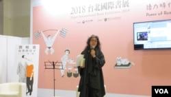 刘晓波纪念诗歌朗诵会在台北举行(美国之音张永泰拍摄)