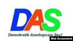 Demokratik Azərbaycanı Seç-DAS