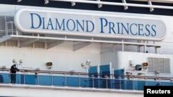 目前仍然停泊在日本橫濱港的鑽石公主號郵輪。 (資料照片)