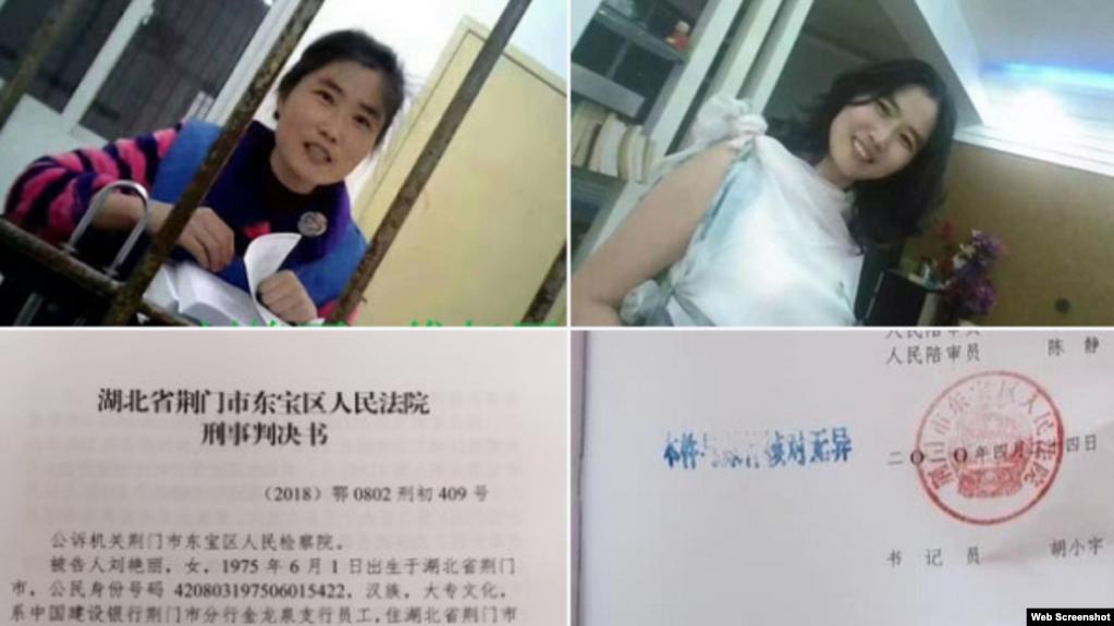 网上评论毛泽东私生活获刑 她当庭说了大实话